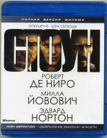 Стоун (Blu-ray)