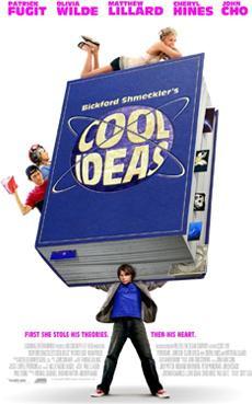 Гениальные идеи  на DVD