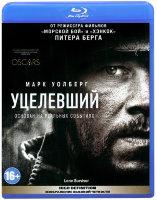 Уцелевший (Blu-ray)*