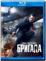 Бригада Наследник (Blu-ray)*