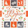 Фарго 2 Сезон (10 серий) (2 DVD) на DVD