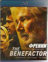 Френни (Blu-ray)