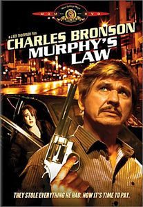 Закон Мерфи на DVD