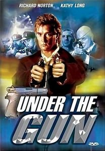 Под прицелом на DVD