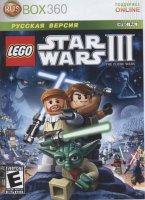 Lego Starwars III The Clone Wars (Xbox 360)