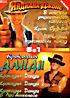 Индиана Джонс / Крокодил Данди на DVD