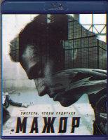 Мажор (12 серий) (Blu-ray)