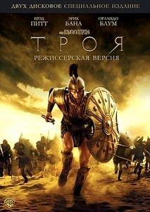 Спартанец \ Схватка на DVD