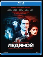 Ледяной (Blu-ray)