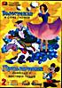 Белоснежка и семь гномов / Приключения Икебода и мистера Тодда  на DVD