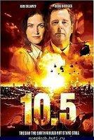 Десять с половиной(2 DVD)