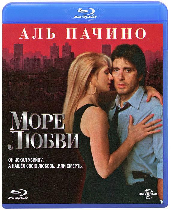 Море любви (Blu-ray) на Blu-ray