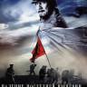 Падение последней империи на DVD