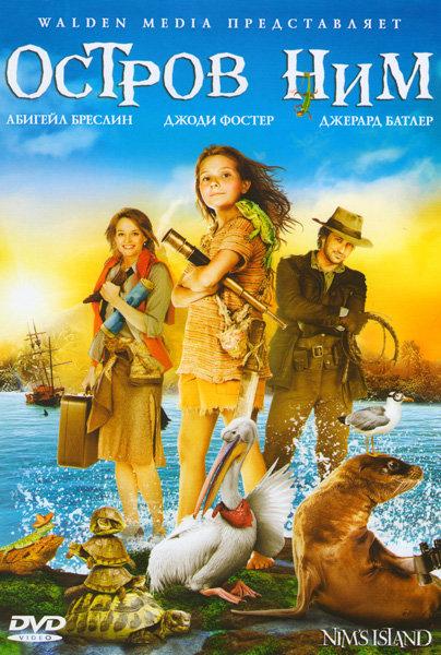 Мультфейерверк 1 на DVD