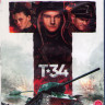 Т34 (Blu-ray)*