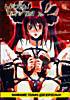 Кровь голубя 2  на DVD