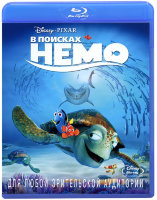 В поисках Немо (2 Blu-ray)