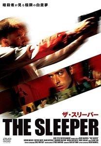 Спящий ( Дрю Максвелл)  на DVD