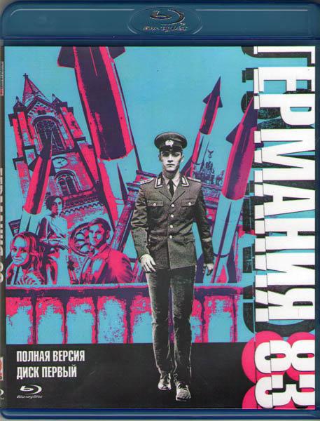 Германия 83 (8 серий) (2 Blu-ray) на Blu-ray