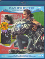 Кинопоток 125 (Аксель / Багровая мята / Несокрушимый / Веном / Маугли Легенда джунглей / Ураган / Человек на луне / Тайна дома с часами) (Blu-ray)