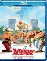 Астерикс Земля Богов 3D+2D (Blu-ray)