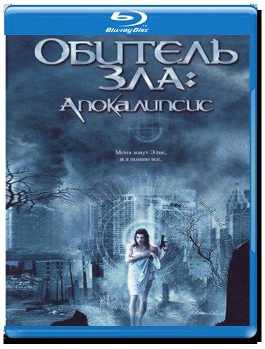 Обитель зла 2 Апокалипсис (Blu-ray)* на Blu-ray