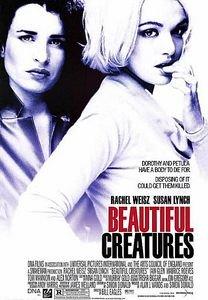 Красивые существа  на DVD