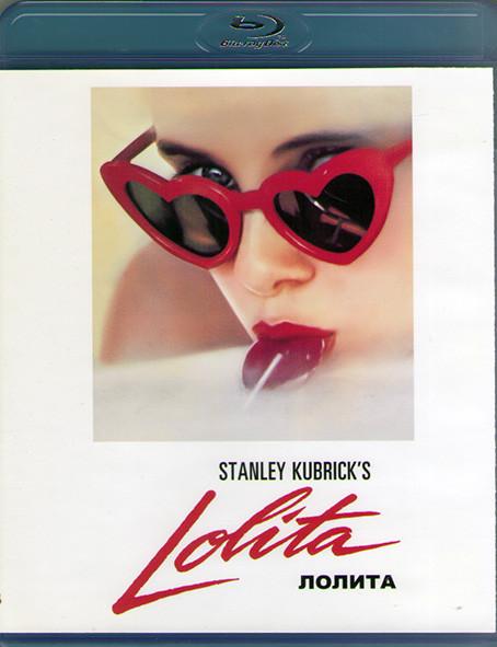 Лолита (Blu-ray)* на Blu-ray