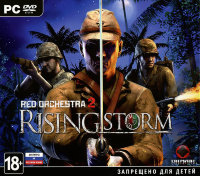Red Orchestra 2 Rising Storm (PC DVD)