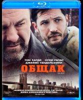 Общак (Blu-ray)