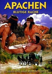 Апачи на DVD