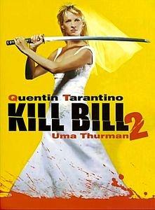 Убить Билла 2 на DVD