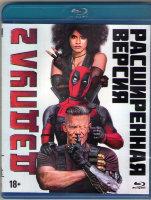 Дэдпул 2 (Blu-ray)