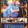 Пятницкий 3 (16-30 серии) на DVD