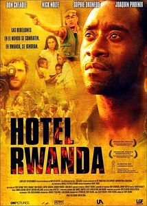 Отель Руанда  на DVD