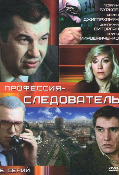 Мультфейерверк 2 на DVD
