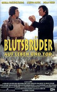 Братья по крови  на DVD