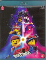 Лего Фильм 2 (Blu-ray)*