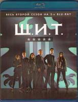 Агенты ЩИТ 2 Сезон (11 серий) (Blu-ray)