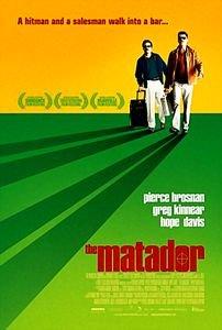Матадор (Ричард Шепард) на DVD