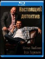 Настоящий детектив (8 серий) (Blu-ray)