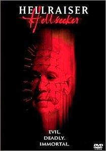 Восставший из ада 6 на DVD
