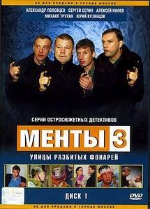 Дом 1000 трупов/Город призраков на DVD