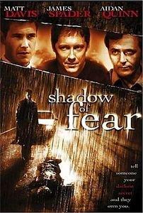 Тень страха на DVD
