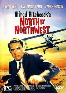 К северу через северо-запад / 39 ступеней на DVD