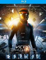 Игра Эндера (Blu-ray)