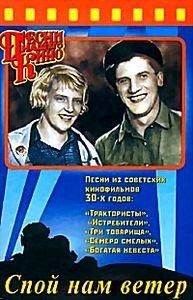 Сердца четырех/Дети капитана Гранта на DVD