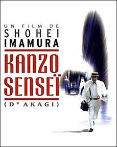 Доктор Акаги на DVD