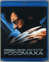 Люди Икс Начало Росомаха (Blu-ray)