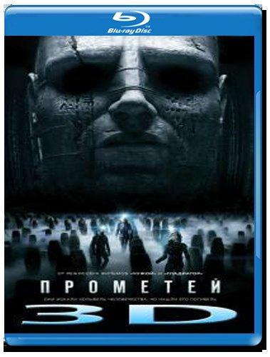 Прометей 3D (Blu-ray 50GB)